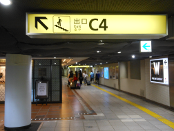 from the Ginza station 1