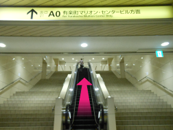 from the Hibiya station 2